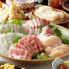 【最大2.5時間飲み放題付】小江戸グルメプラン・海鮮グルメセット〈全9品〉宴会・飲み会