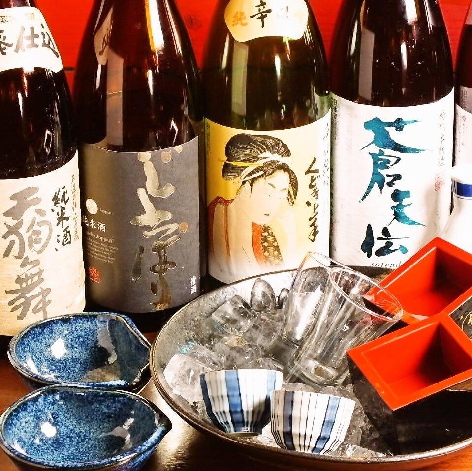 ~東北地方中心の日本酒~