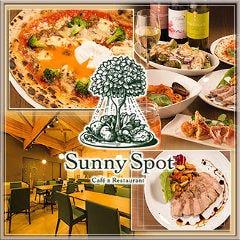 Sunny Spot~サニースポット~