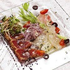 トロサーモンと真鯛のカルパッチョ