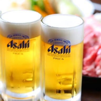 アサヒビール園 羊々亭 ジンギスカン  メニューの画像