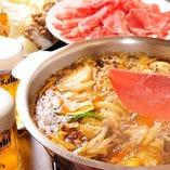 【パーティプラン】スープカレー風ラムしゃぶプラン<100分食べ飲み放題>