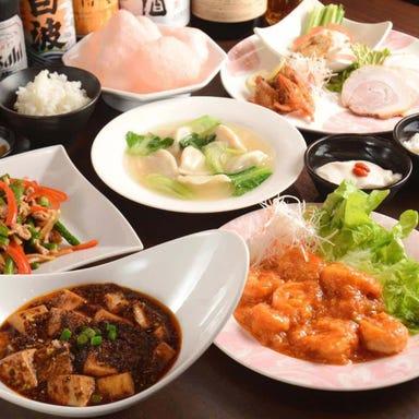 中華料理 おぜき飯店  こだわりの画像