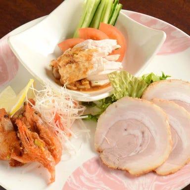 中華料理 おぜき飯店  メニューの画像