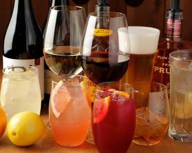 ワインの酒場。ディプント 自由が丘店  メニューの画像