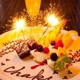 ◆誕生日・誕生日・結婚祝い・サプライズ企画に◆【京都府】