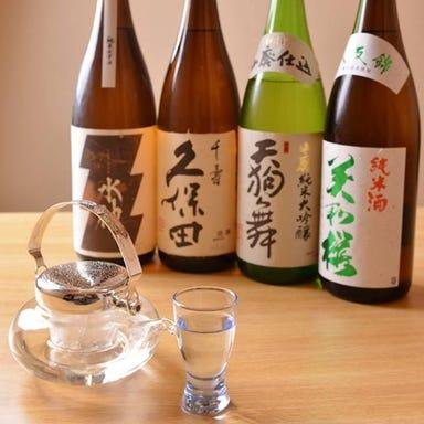 御料理 粋人 -SUIJIN-  コースの画像
