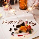 誕生日や記念日、歓送迎会などに! デザートプレートをご用意