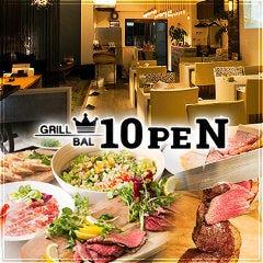 GRILL&BAL 10PEN(テッペン) 木更津