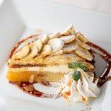 手作りキャラメルバナナのタルトケーキ【愛知県】
