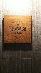 BAR TSUBASA