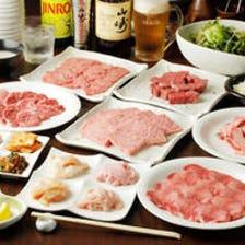 ◆北千住ひばちコース(料理のみ)◆全10品/4860円野菜もお肉も万遍なくボリューム満点コース 炭火焼肉で宴会