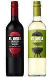 「エル グリル」      ボトルワイン  赤 / 白