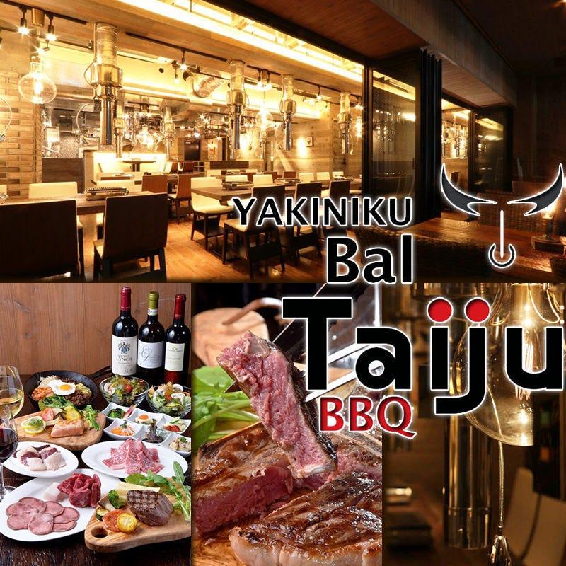 焼肉バル Taiju 西新宿店