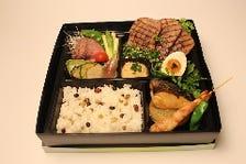 網焼き牛タン会食弁当