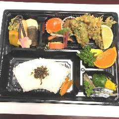 季節の弁当 1100円