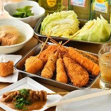 宴会コース&飲み放題3,500円(税抜)