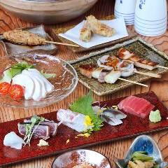 魚菜燻吟 あき山