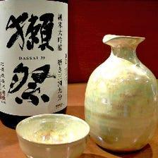 旬料理に合う純米酒取り揃えてます