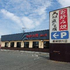 道とん堀 厨川店