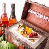 誕生日や記念日には宝箱ケーキセットのプレゼント付コースも!
