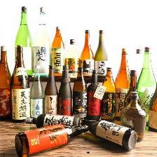 飲み放題→2時間1650円~ご案内!