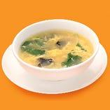 玉子スープ(2~3名様用)