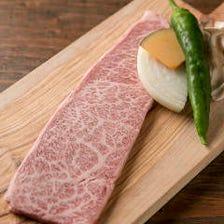 黒毛和牛ハネシタステーキ