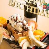 コースの最後にお出しする「びっくりデザート」にメッセージ&花火を添えるサービスは無料★誕生日会にぜひ!