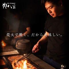 東京・炉端焼酒屋 炉八 日本橋三越前本店