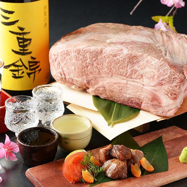 世界を魅了する三重県の銘品「松阪牛」をステーキにてどうぞ!