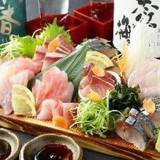 【地産地消】尾鷲直送の新鮮な魚