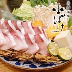 美酒旬菜 小ぼけ 京阪淀屋橋店
