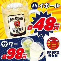48円ハイボール バリヤスサカバ 護国寺駅前店