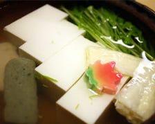ほっこりする味!大人気の湯豆腐♪