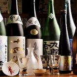 唎酒師でもある店長が当店のお料理に合う日本酒を全国津々浦々より厳選して取り揃えています。