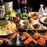 串揚げ&もつ鍋食べ放題&飲み放題コース/全9品 5,000円