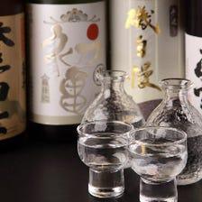 静岡銘酒を中心に全国の美酒が勢揃い