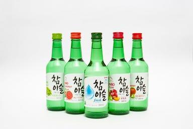 KOREAN DINING ネオソウル  こだわりの画像