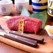 質の良い馬肉をリーズナブルな価格で