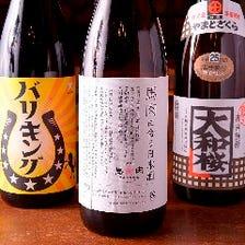 馬肉の魅力を引き立てる日本酒