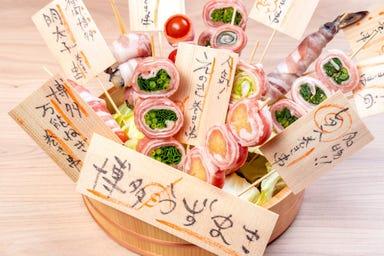炭火野菜巻き串と餃子 博多うずまき北千住店 こだわりの画像