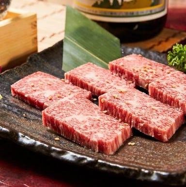 No.1 焼肉 しゃぶしゃぶ 食べ放題 新宿店 コースの画像