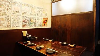 鮮度の極み 魚もつ 武蔵小杉 店内の画像