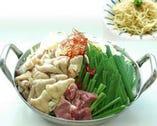 特製モツ鍋 一人前900円 (仕上げのチャンポン麺一人前250円)