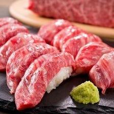 【日~木限定】3時間飲み放題付「肉GANGお腹いっぱい全25品以上食べ放題」【4000円→3000円】
