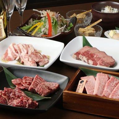 飛騨牛焼肉 にくなべ屋 朧月(おぼろづき) 豊田キタ町店 コースの画像