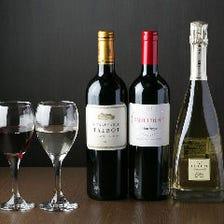 お肉に合う芳醇なワインがずらり