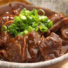 飛騨牛を使った料理でおもてなし