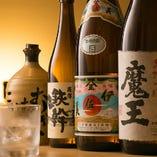 【厳選焼酎・日本酒】 地酒やプレミアム焼酎の品揃えも豊富。